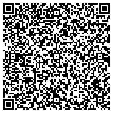 QR-код с контактной информацией организации ООО Бомонд Реклама