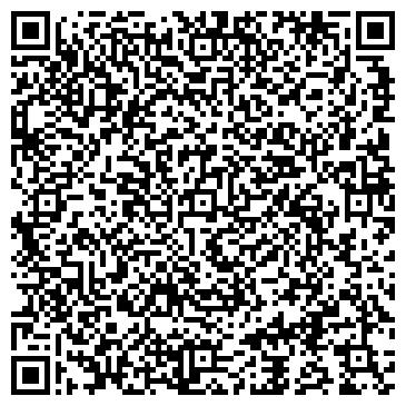 """QR-код с контактной информацией организации ООО Веб студия """"Silma"""""""