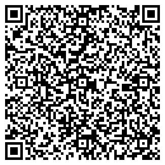 QR-код с контактной информацией организации Аромалайн