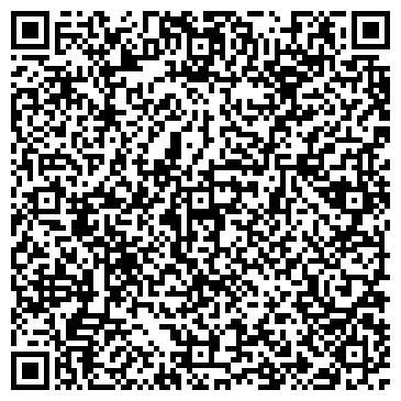 QR-код с контактной информацией организации Озон Корп, ЧП