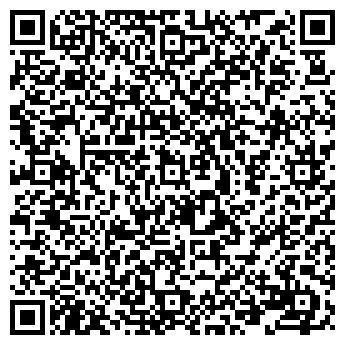 QR-код с контактной информацией организации Бизнес-Аромат, ООО