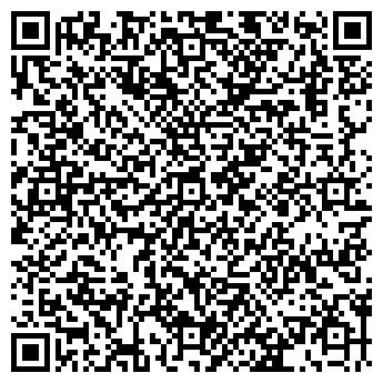 QR-код с контактной информацией организации Арома маркет, ООО