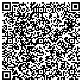 QR-код с контактной информацией организации Лайф Вижен, ТОО