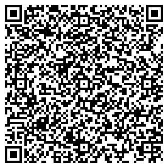 QR-код с контактной информацией организации АромаСтиль.бай, ООО