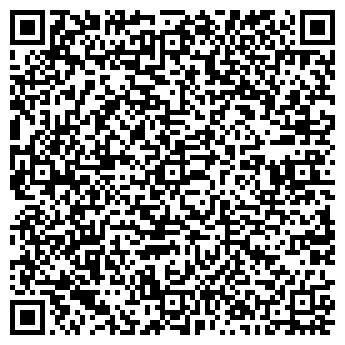 """QR-код с контактной информацией организации ТОО """"EXPOEVENTS Group"""""""