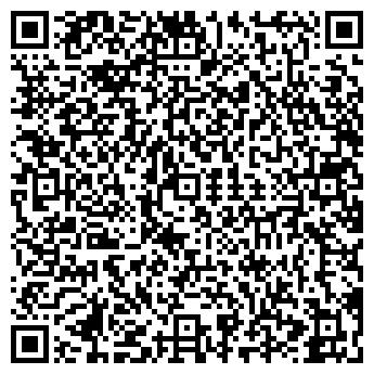 QR-код с контактной информацией организации Общество с ограниченной ответственностью ТР-Студио