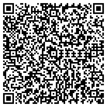 """QR-код с контактной информацией организации """"Prezent Name"""""""