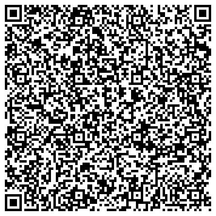 QR-код с контактной информацией организации Корсунь-Шевченковский центр социальных исследований «Социальный мониторинг»