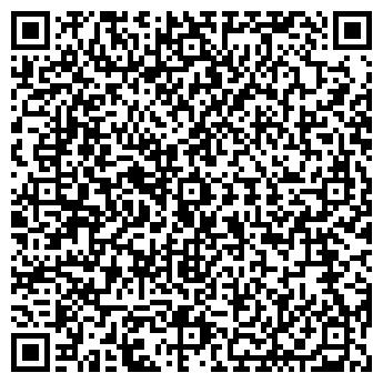 QR-код с контактной информацией организации Частное предприятие ИП Шумакова