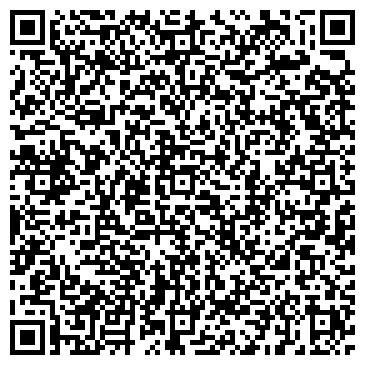 """QR-код с контактной информацией организации Имидж-студия """"Натали"""""""