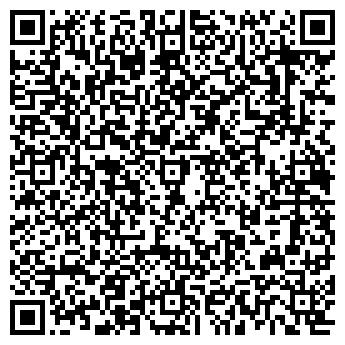 """QR-код с контактной информацией организации Школа искусств """"Primely"""""""