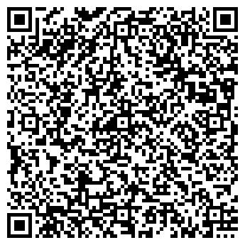 QR-код с контактной информацией организации СМУГЛЯНОЧКА