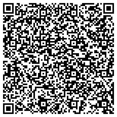 QR-код с контактной информацией организации Частное предприятие Салон красоты Фавори