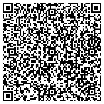 """QR-код с контактной информацией организации Студия татуировки """"Сфера"""""""