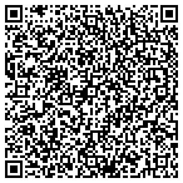 """QR-код с контактной информацией организации """"Studex EL"""""""