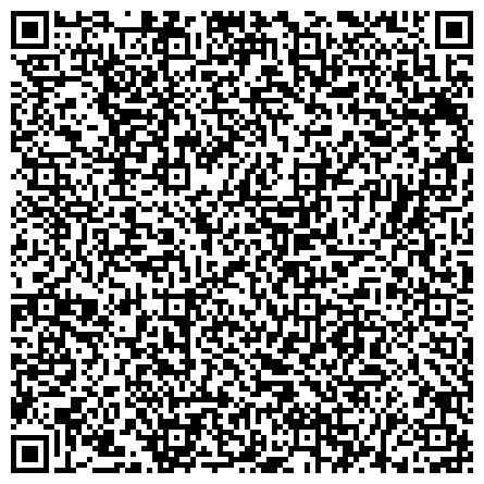 QR-код с контактной информацией организации Частное предприятие «АВРОРА» салон красоты, интернет-магазин профессиональной косметики