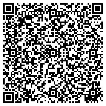 QR-код с контактной информацией организации Косметолог.ОД