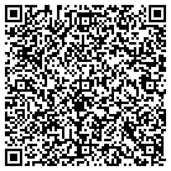 QR-код с контактной информацией организации Paradise