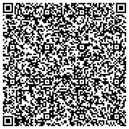 QR-код с контактной информацией организации Субъект предпринимательской деятельности Студия красоты «Пространство стиля-Эмансипе» и студия стилистов L. Горбенко – ArtSchool