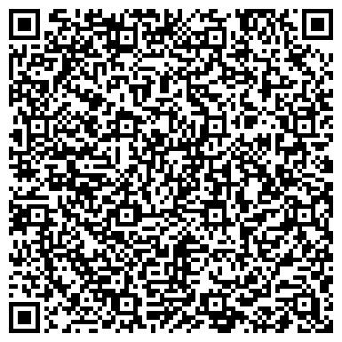 """QR-код с контактной информацией организации Салон красоты """"КОСМО"""""""