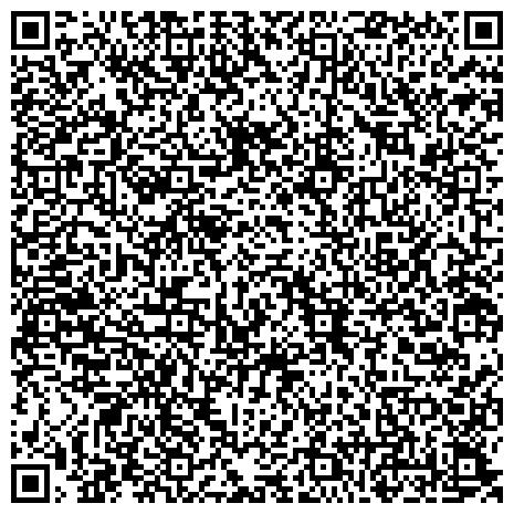 QR-код с контактной информацией организации Тату-Студия-Магазин*Бомба* — Татуаж и татуировки в Харькове. Краски, оборудование для тату и татуажа