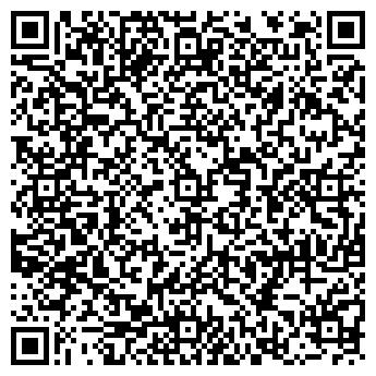 QR-код с контактной информацией организации Салон красоты БРАВО