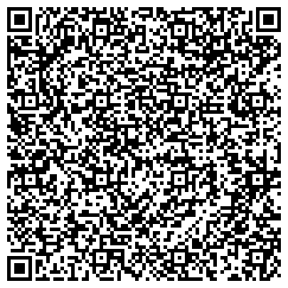 """QR-код с контактной информацией организации Субъект предпринимательской деятельности Студия красоты """"Эксклюзив"""""""