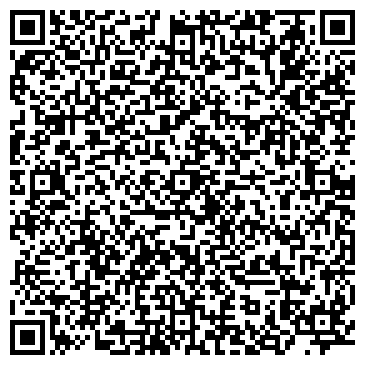 QR-код с контактной информацией организации Школа практической косметологии Светланы Траут
