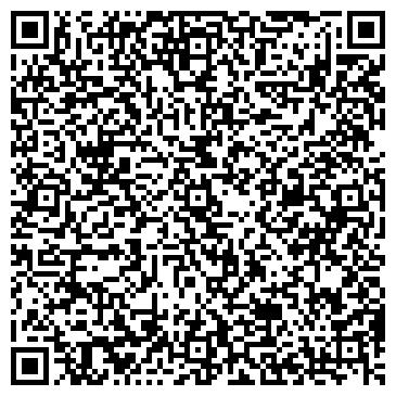 QR-код с контактной информацией организации Косметология «Студия Аква»