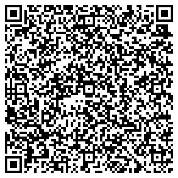 QR-код с контактной информацией организации Салон красоты «Ибица»