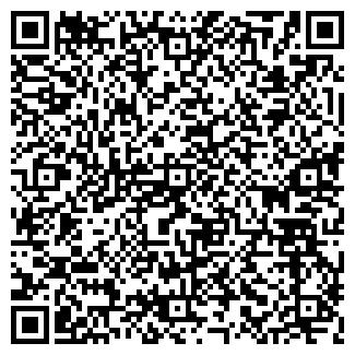 QR-код с контактной информацией организации БОГЕМИЯ