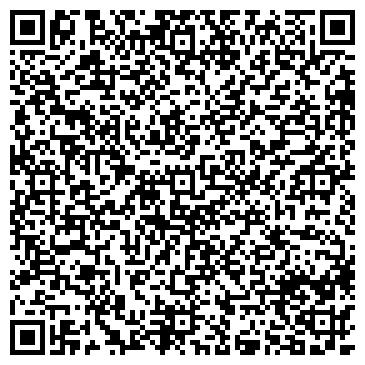 QR-код с контактной информацией организации Immortal Art