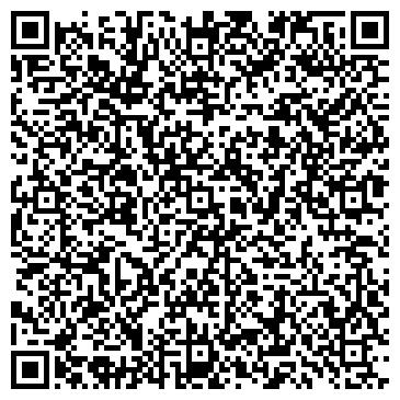 QR-код с контактной информацией организации Тату - студия