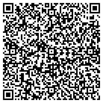 QR-код с контактной информацией организации Частное предприятие ЧП Зиновьева