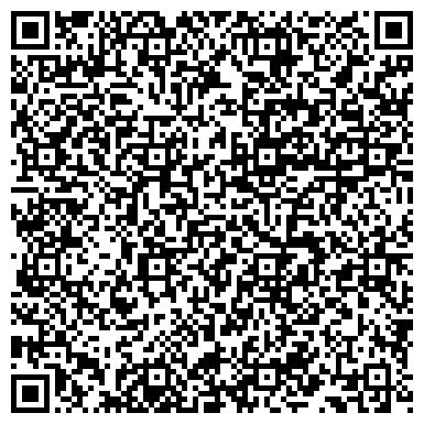 QR-код с контактной информацией организации Салон Тату и Пирсинга EXPENDABLE