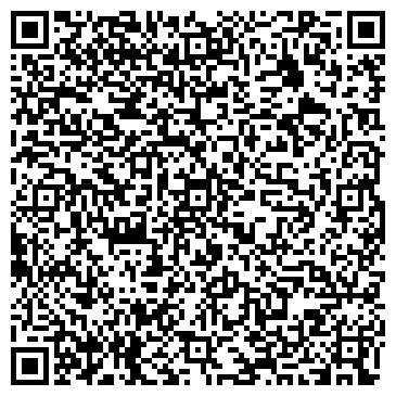 """QR-код с контактной информацией организации ТАТУ салон """"КРЕАТИВ"""""""