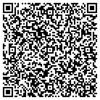 QR-код с контактной информацией организации Cuttlefish Ink