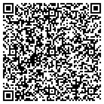 """QR-код с контактной информацией организации Интернет-магазин """"HERBALINKA"""""""