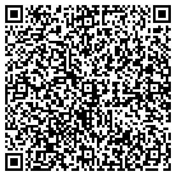 QR-код с контактной информацией организации Арт-студія Львів
