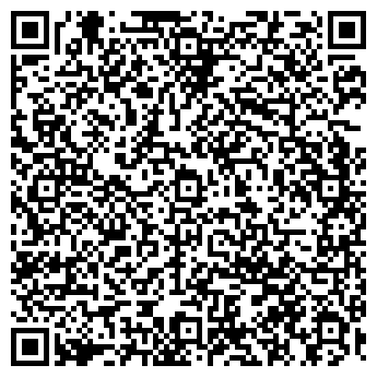 QR-код с контактной информацией организации ХОРОШЁВСК-42 УК, ООО