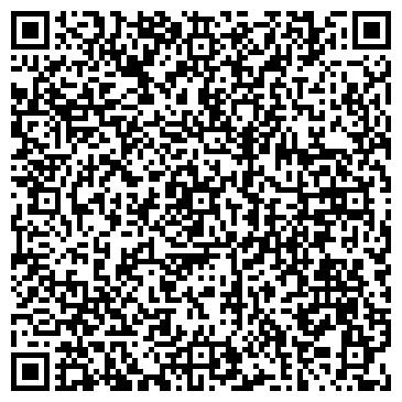 QR-код с контактной информацией организации Общество с ограниченной ответственностью ООО Бриг-Вояж