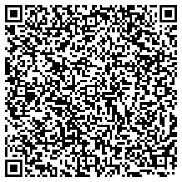 QR-код с контактной информацией организации Другая TOO «MY WAY»