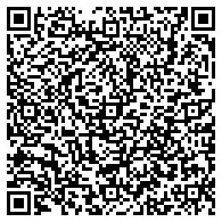 QR-код с контактной информацией организации Anwest Tour