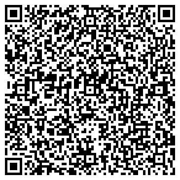 QR-код с контактной информацией организации КАЗИНТУР