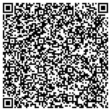"""QR-код с контактной информацией организации ТОО """"ТА КЛУБ ПУТЕШЕСТВЕННИКОВ"""""""