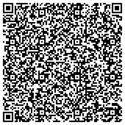 QR-код с контактной информацией организации ВИТРИНА ТУРОВ компании А-Star