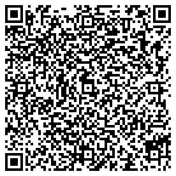 QR-код с контактной информацией организации Частное предприятие ПП «Стандарт 911»