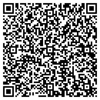 QR-код с контактной информацией организации Солокомп