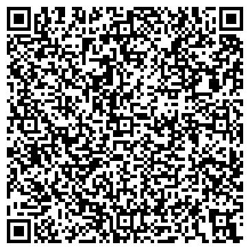 """QR-код с контактной информацией организации Отель """"Бухта Мечты"""""""