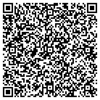 QR-код с контактной информацией организации ЧП «Ахатина»